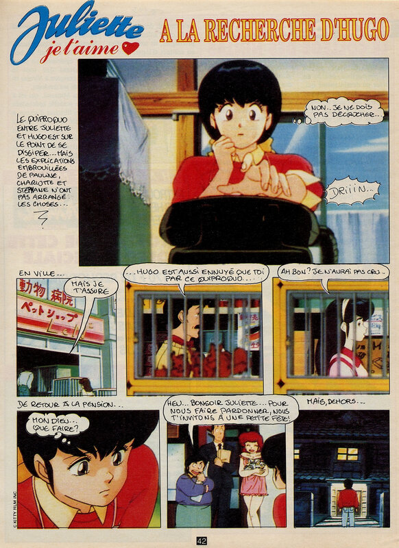 Canalblog Anime Album Anime comics Juliette je t'aime01 Club Do