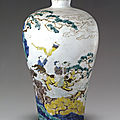 An extremely rare beijing enamelled 'landscape' vase, meiping, kangxi period (1662-1722)