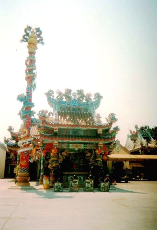 Trat temple chinois
