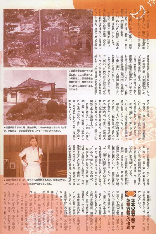Scan10023__1_