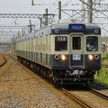 京成3300系 100th anniversary!
