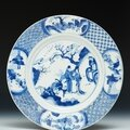 Chinese export porcelain dish. china, qing dynasty, kangxi mark and of the period 1722-1735 ad
