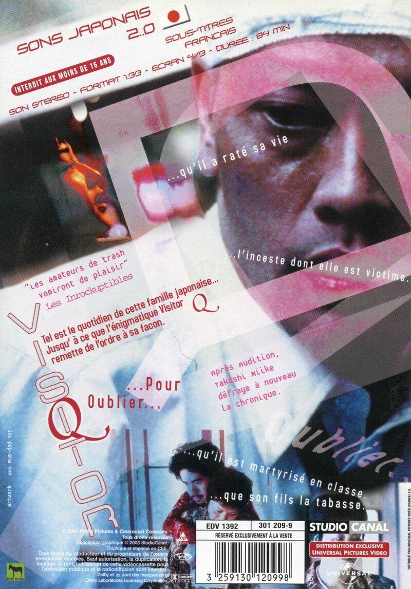 Canalblog DVD Visitor Q26