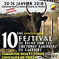 Castries - 10eme festival de films taurins