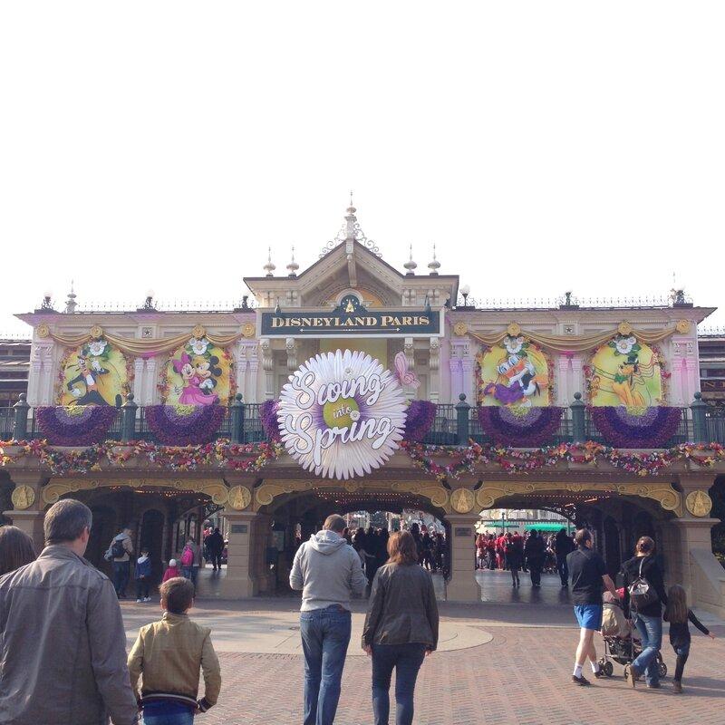 Entree Disney