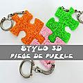 Stylo 3d pièce de puzzle - schéma gratuit