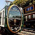 Eiden- 叡山電鉄