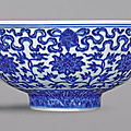 A large blue and white 'bajixiang' bowl, yongzheng mark and period