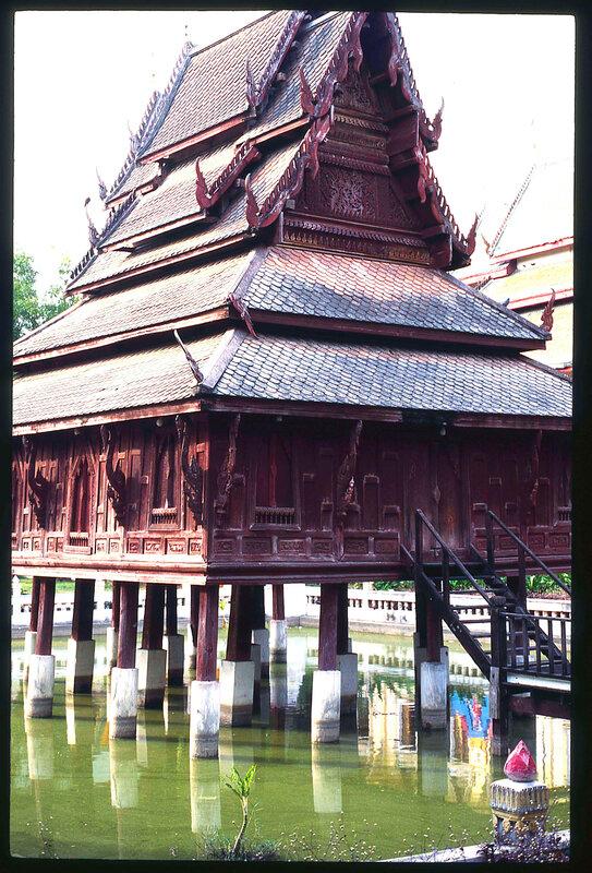 THAILANDE 1996 UBON RATC006