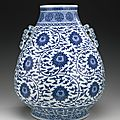 A fine blue and white 'lotus' vase, hu, qianlong seal mark and period (1736-1795)