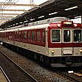 近鉄2610系(2624F), Yamato-Yagi eki