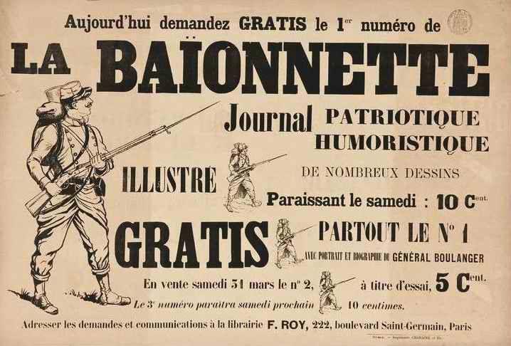 Baionnette N1
