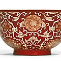 A coral-ground reserve-decorated 'Lotus' bowl, Qianlong seal mark and period