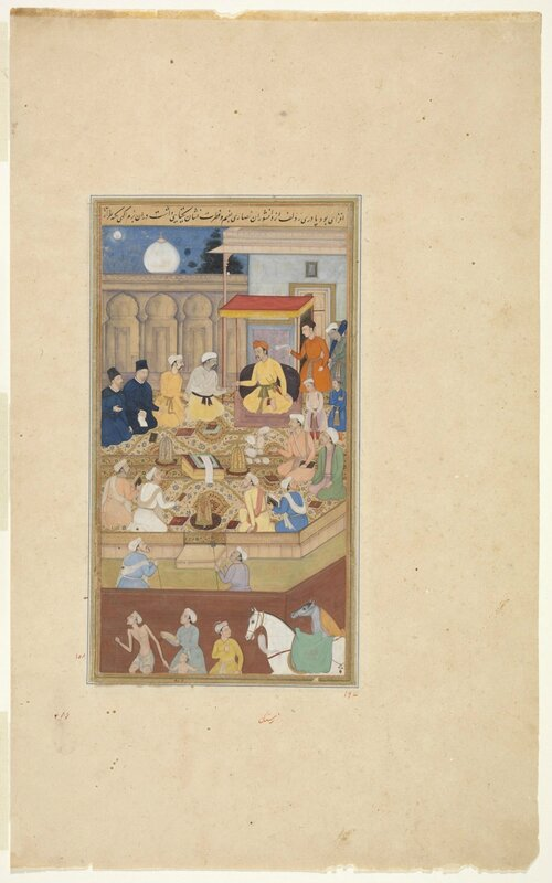 AAM Pearls on a String Book of Akbar Akbar Presiding over Discussions EX2016