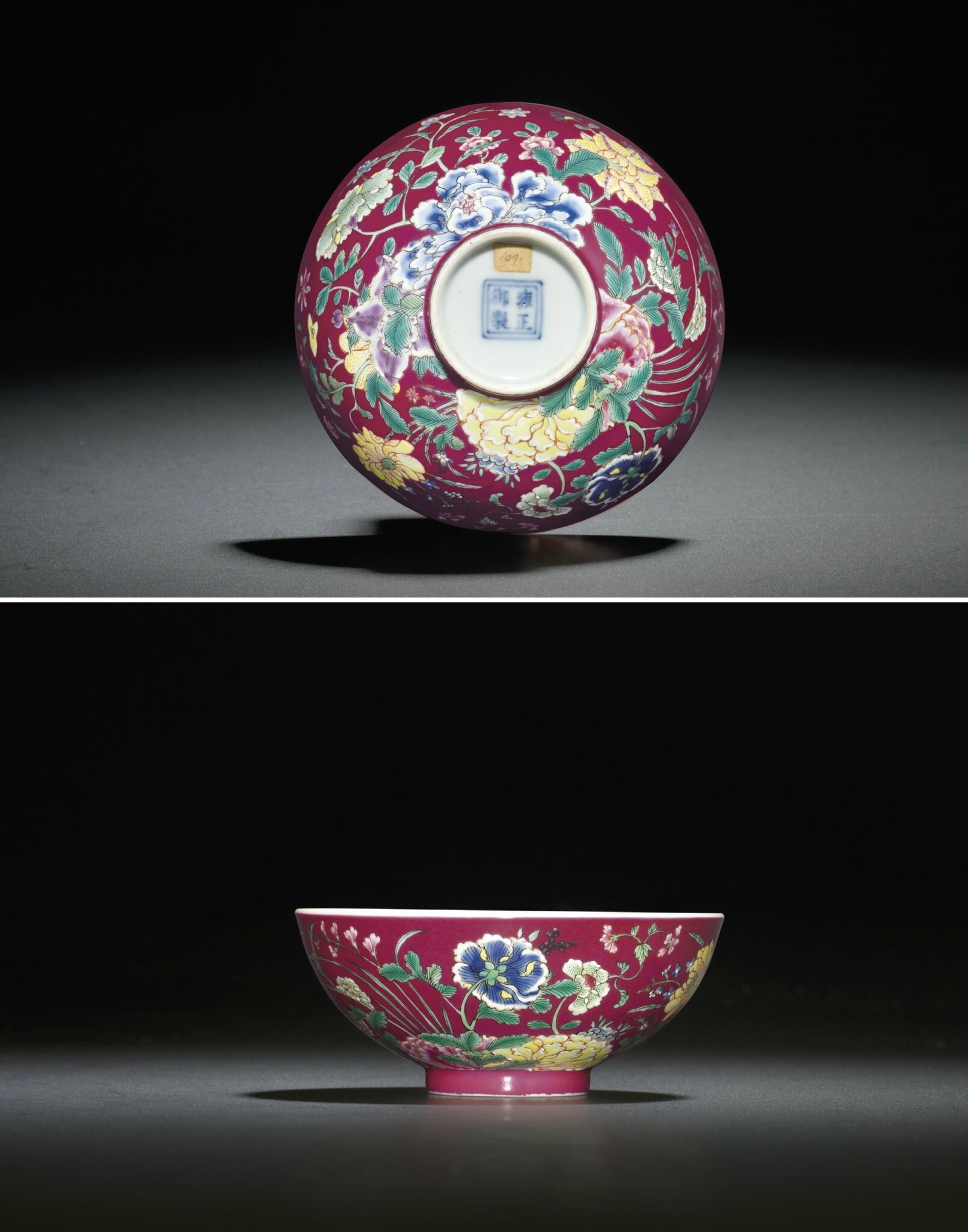 A fine Imperial ruby-red ground famille rose bowl, Yongzheng four-character yuzhi mark within double squares and of the period (1723-1735)
