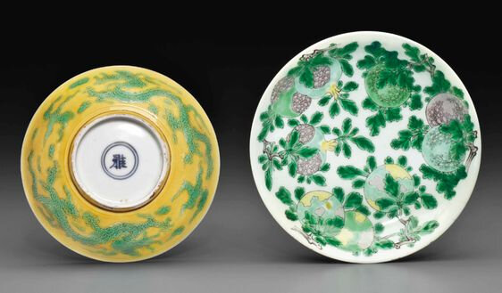 An unusual green, mauve, yellow and black-glazed 'sanduo' dish, Kangxi period (1662-1722)