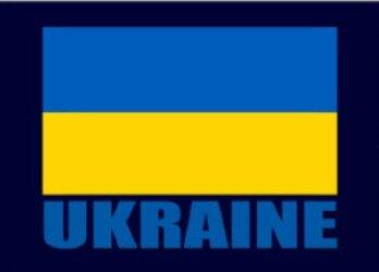 drapeau ukrainien