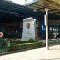 Gare de Sirkeci