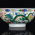 A wucai 'dragon and phoenix' bowl, daoguang underglaze blue six-character seal mark and of the period (1821-1850)