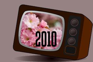 2010_Printemps