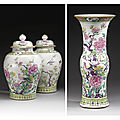A rare three-piece famille-rose garniture, qing dynasty, yongzheng period (1723-1735)