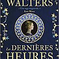 Minette walters -