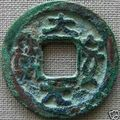 Liao dynasty 1085-1094a.d. da an yuan bao long an