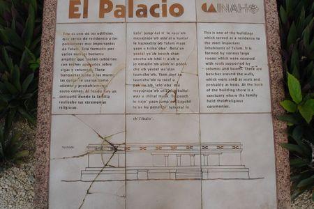 mexique août 2011 697