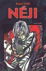 manga50