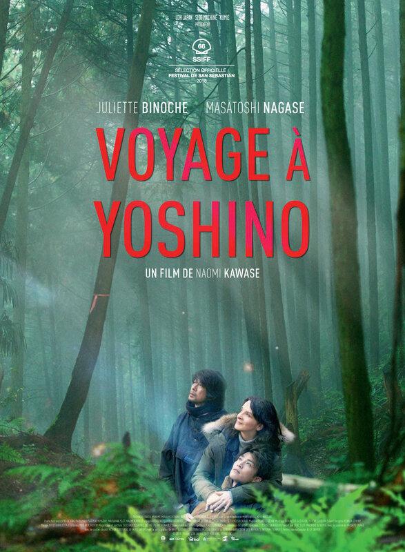 affiche-voyage-a-yoshino