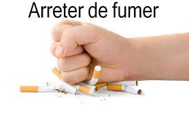 END WITH THE CIGARETTE OR STOP SMOKING THE CIGARETTE (MARABOUT AZIZIN)