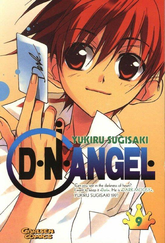dna_manga09_jpg