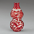 A RARE SMALL RED-OVERLAY WHITE GLASS DOUBLE-GOURD VASE