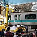 TK-Oi E233-2000 car