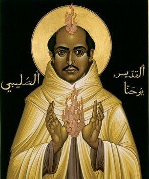 Icône de Saint Jean de la Croix