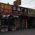 shang nan lu march 07 9