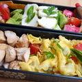 Bento 87: spring salad