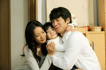 Familly Nagase