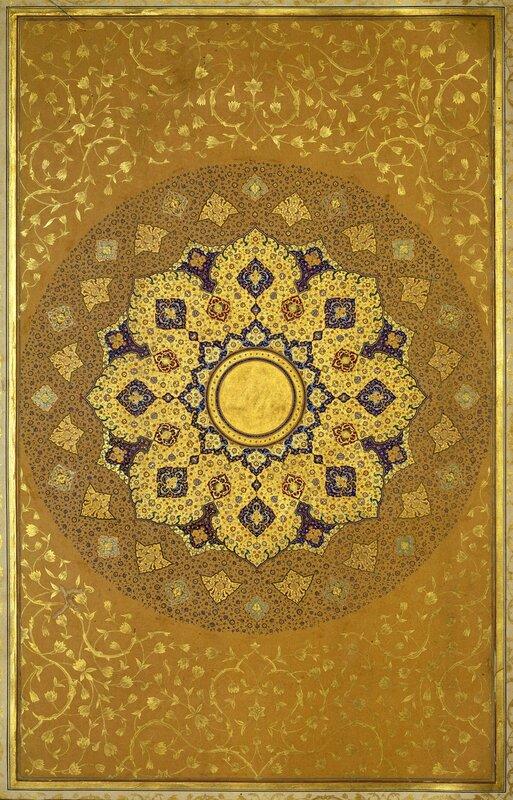 The Padshahnama opening shamsa (sunburst), 1656-57