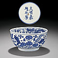 A rare ming blue and white deep bowl, jiajing six-character mark within double-circles and of the period (1522-1566)