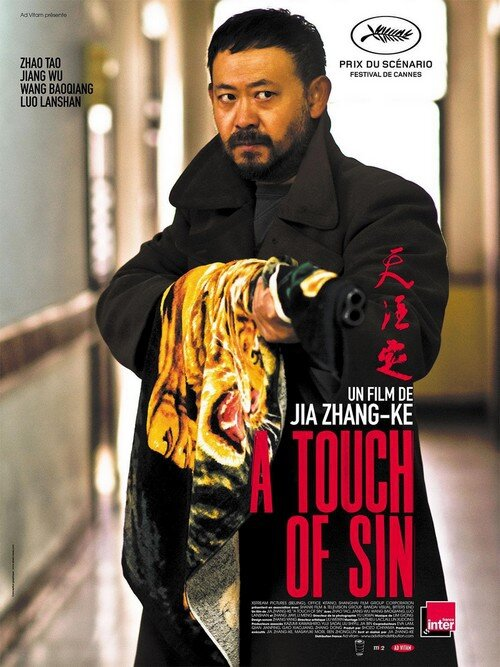 a_touch_of_sin2