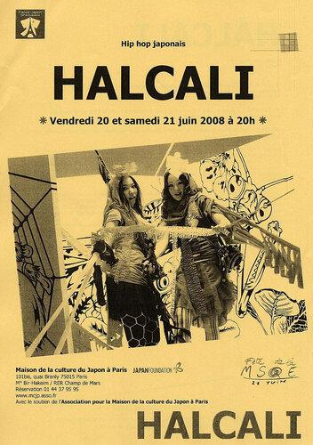 Canalblog JPop Halcali Maison Culture Japon MCJP09