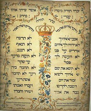 10 commandements en hébreu sur parchemin Wikipédia 1768