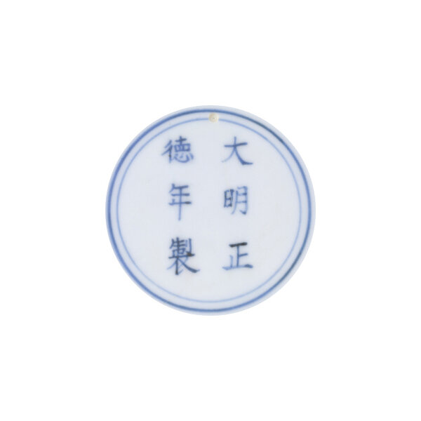 2012_HGK_02963_2209_001(an_imperial_yellow-ground_blue_and_white_dish_zhengde_six-character_ma)
