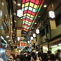 Visite guidée : balade dans le quartier shijo et gion n°1