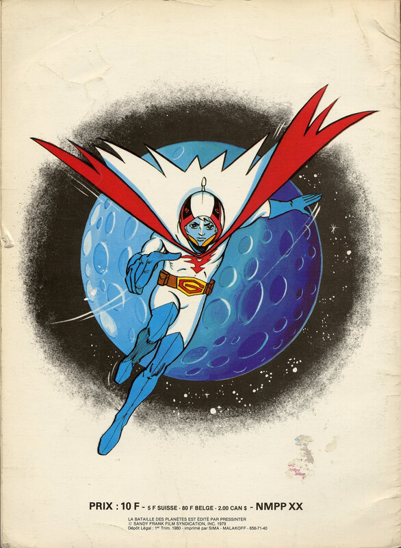 Canalblog Anime Album BD Gatchaman 02 1980