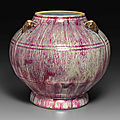 A flambé-glazed globular truncated vase, Yongzheng four-character incised seal mark and of the period (1723-1736)