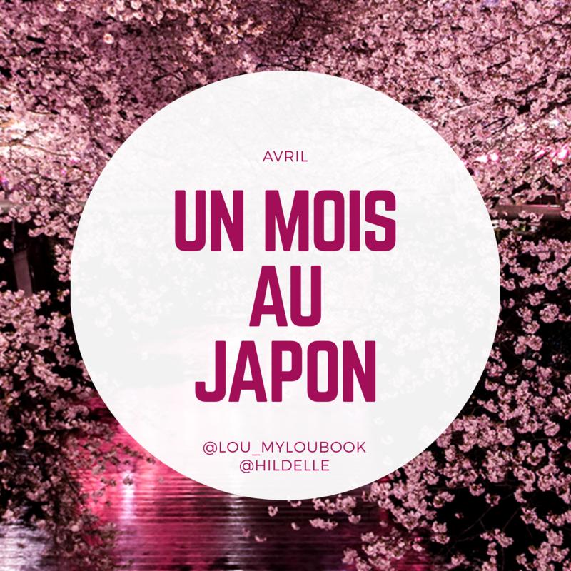 logo-mois-au-japon-04