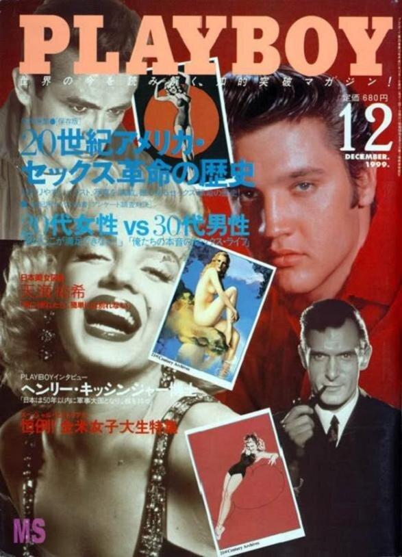 1999-12-playboy-japon