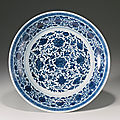 A ming-style blue and white dish, qianlong seal mark and period (1736-1795)